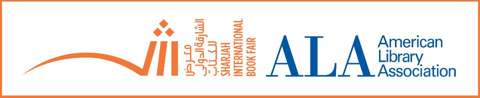 2015 Sharjah International Book Fair