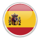 spain small