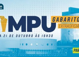 Gabarito Extraoficial MPU 2018