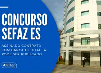 Concurso Sefaz ES (Secretaria da Fazenda do Estado do Espírito Santo) é destinado para quem possui nível superior, com inicial de R$ 12,4 mil