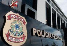 O cargo de Agente Administrativo é um dos que fazem parte do Concurso PF para a área administrativa; conheça o cargo