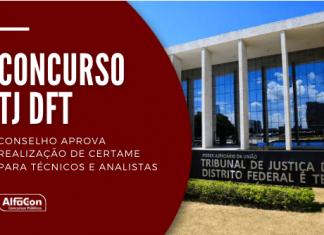 O novo concurso TJDFT (Tribunal de Justiça do Distrito Federal e Territórios) será para cargos de níveis médio e superior, com até R$ 12,4 mil