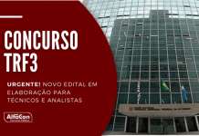 Novo concurso TRF 3 (Tribunal Regional Federal da 3 Região) será para áreas não contempladas no último concurso. Níveis médio e superior, até R$ 12,4 mil