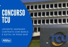 Concurso TCU (Tribunal de Contas da União) será para 20 vagas de auditor de controle externo, com exigência de nível superior e inicial de R$ 21,9 mil