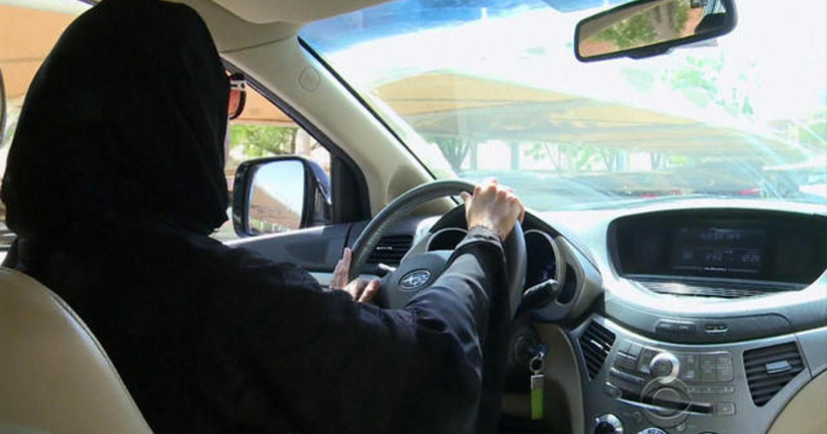 شروط استخراج رخصة قيادة سيارة, موقع المرور, موقع مرور