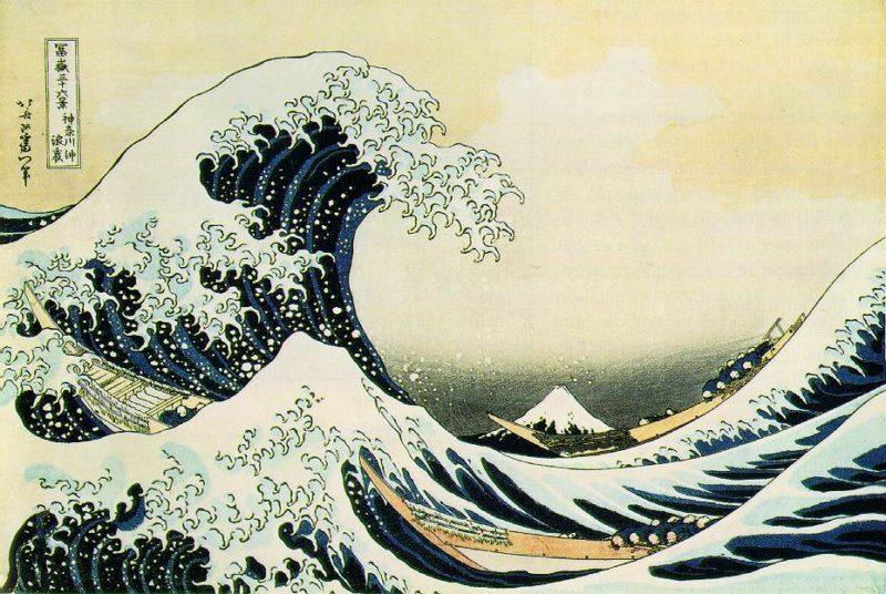The Great Wave Off Kanagawa 1823 | Katsushita Hokusai | oil painting
