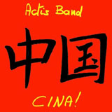 "Read ""Cina!"" reviewed by"