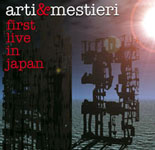 Album First Live in Japan by Arti E Mestieri