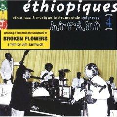 Mulatu Astatqe: Ethio Jazz & Musique Instrumentale