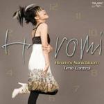 Hiromi: Time Control