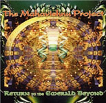 "Read ""Return to the Emerald Beyond"" reviewed by John Kelman"