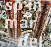 Album Spin Marvel by Martin France