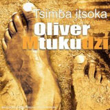 "Read ""Tsimba Itsoka"" reviewed by Woodrow Wilkins"