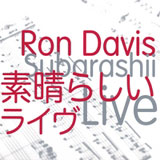 "Read ""Subarashii Live"" reviewed by Jerry D'Souza"
