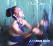 Album Another Rain by Saco Yasuma