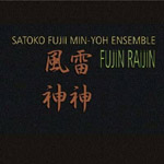 "Read ""Fuijin Raijin"" reviewed by Troy Collins"