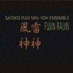 Satoko Fujii Min-Yoh Ensemble: Fuijin Raijin
