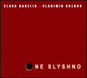 "Read ""Ne Slyshno"" reviewed by"