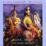 Album Tuva-Irish Project by Sainkho Namchylak