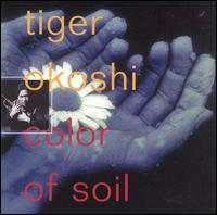Album The Color Of Soil by Tiger Okoshi