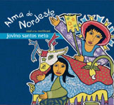 """Read """"Alma do Nordeste (Soul of the Northeast)"""" reviewed by Chip Boaz"""