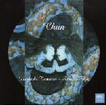"Read ""Chun"" reviewed by Troy Collins"