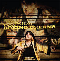 Boxing Dreams by Sean Noonan