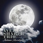 Album Autumn Moonlight by Avery Sharpe