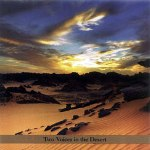 Burton Greene / Perry Robinson: Two Voices In The Desert