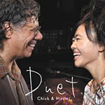 """Read """"Duet"""" reviewed by Carl L. Hager"""