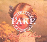 Fake Orchestra: Made In China
