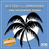 "Read ""Keletigui et ses Tambourinis: The Syliphone Years: 1968 - 1976"" reviewed by Chris May"