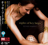 Tessa Souter: Nights of Key Largo