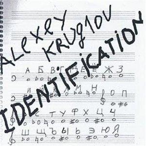 "Read ""Identification"" reviewed by Glenn Astarita"