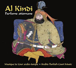 Al Kindi: Al Kindi: Parfums Ottomans