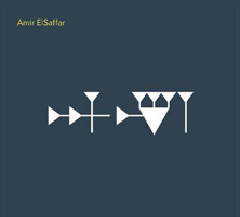 Amir ElSaffar Two Rivers Ensemble: Inana