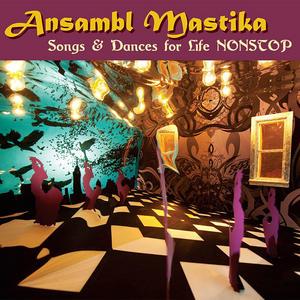 """Zurlaski Cocek"" by Ansambl Mastika"