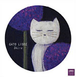 Album Shiro by Gato Libre