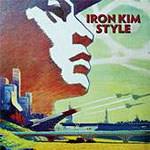 "Read ""Iron Kim Style"" reviewed by Mark Redlefsen"