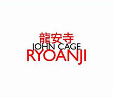 "Read ""Ryoanji"" reviewed by Raul d'Gama Rose"