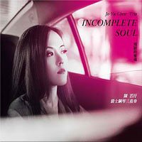 "Read ""Incomplete Soul"" reviewed by Dan McClenaghan"