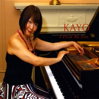 Album I Wish You Love by Kayo Hiraki