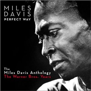 Miles Davis: Miles Davis: Previously Unreleased 1980s Recordings