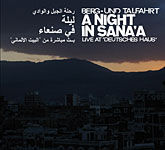 A Night In Sana'a by Peter Brötzmann