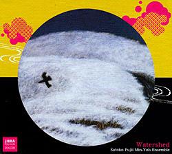 Satoko Fujii: Watershed