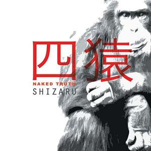 "Read ""Shizaru"" reviewed by Lawrence Peryer"