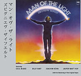 Album Man of the Light by Zbigniew Seifert