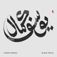 "Read ""Black Focus"" reviewed by Rokas Kucinskas"