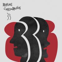 Album 33 by Markos Chaidemenos