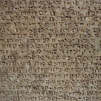 What's In A Name: Cuneiform